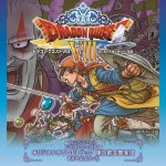 Nintendo 3DS Dragon Quest VIII Sora to Umi to Daichi to Norowareshi Himegimi Original Soundtrack