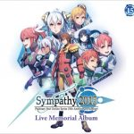 "Phantasy Star Online Series 15th Anniversary Concert ""Sympathy 2015"" Live Memorial Album"