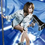 Accentier / Eir Aoi [Limited Edition]