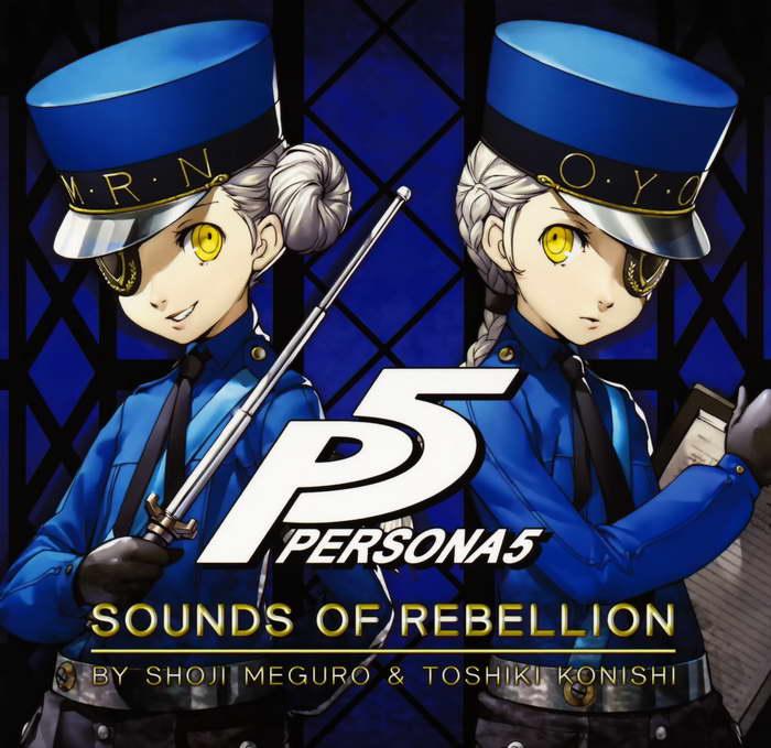 PERSONA5 SOUNDS OF REBELLION