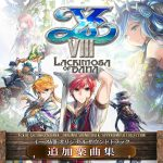 Ys VIII -Lacrimosa of DANA- Original Soundtrack: Append Music Collection