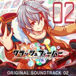 CRASH FEVER ORIGINAL SOUNDTRACK 02