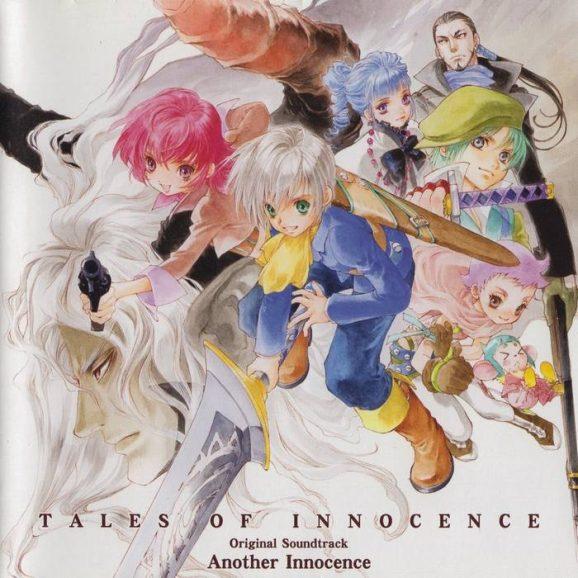 TALES OF INNOCENCE Original Soundtrack Another Innocence
