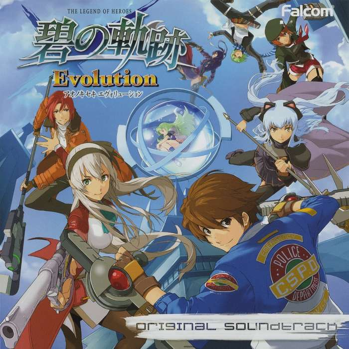 The Legend of Heroes: Ao no Kiseki Evolution Original Soundtrack