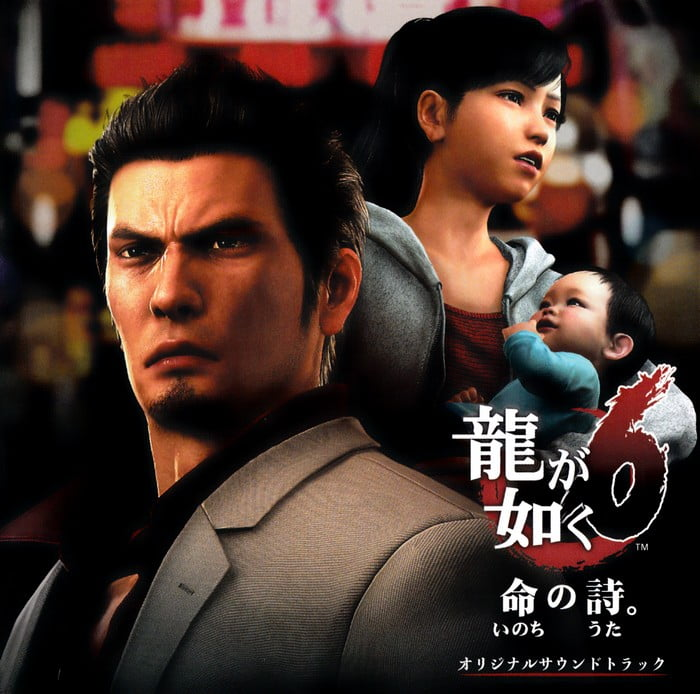 Ryu ga Gotoku 6: Inochi no Uta. Original Soundtrack