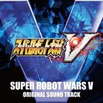 SUPER ROBOT WARS V ORIGINAL SOUND TRACK