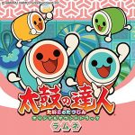 Taiko no Tatsujin Original Soundtrack: Ramune
