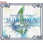 "Symphonic Suite ""SUIKODEN"" ~presented by JAGMO~"