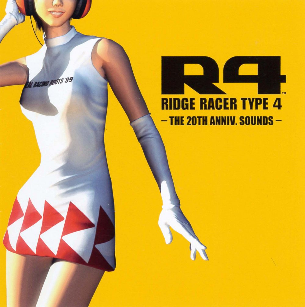 R4 -THE 20TH ANNIV. SOUNDS- (+ Extra Disc)