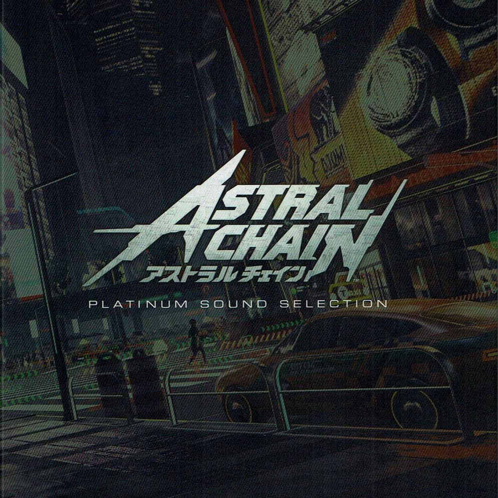 ASTRAL CHAIN PLATINUM SOUND SELECTION