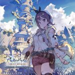Atelier Ryza: Ever Darkness & the Secret Hideout Original Soundtrack