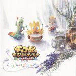Chocobo no Fushigi na Dungeon Every Buddy! Original Soundtrack