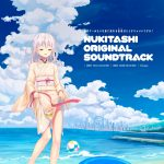 NUKITASHI ORIGINAL SOUNDTRACK