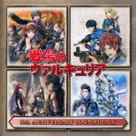Senjou no Valkyria 10th ANNIVERSARY SOUNDTRACK