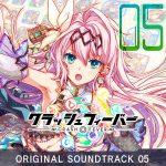 CRASH FEVER ORIGINAL SOUNDTRACK 05