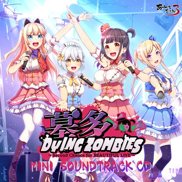 Hakata DYINGZOMBIES ~Second Chance for BEAUTIFUL LIVE~ MINI SOUNDTRACK CD