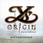 Ys Origin Special Edition Original Soundtrack