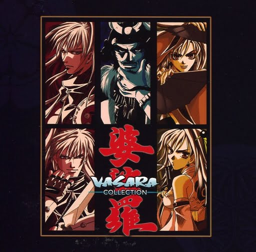 VASARA Collection Original Soundtrack CD