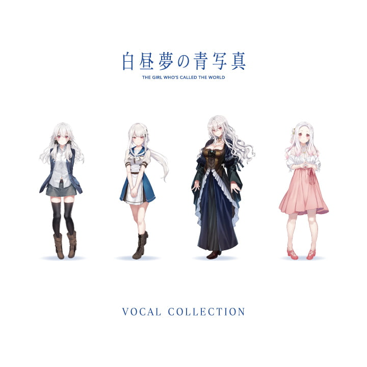 THE GIRL WHO'S CALLED THE WORLD VOCAL COLLECTION