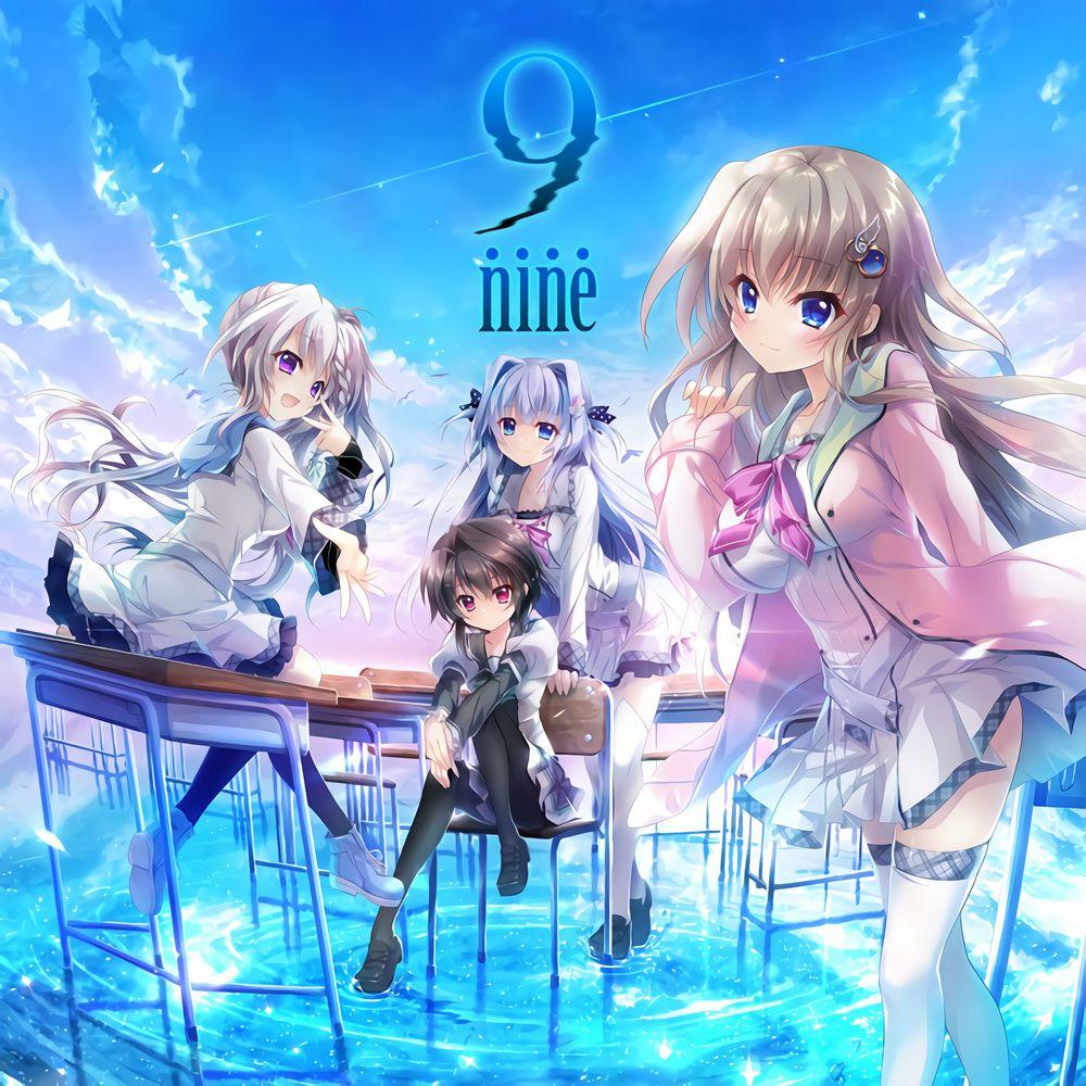 9-nine- Original Soundtrack Classic Arrange