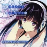If My Heart Had Wings Original Soundtrack