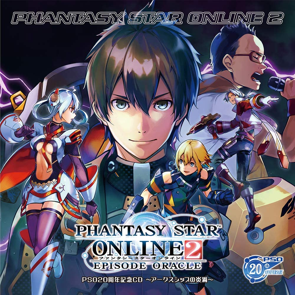 """PSO 20th ANNIVERSARY CD """"PHANTASY STAR ONLINE 2 EPISODE ORACLE"""" ~ARKS Ship Fire Swirl~"""