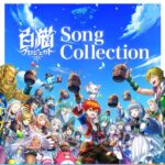 Shironeko Project Song Collection