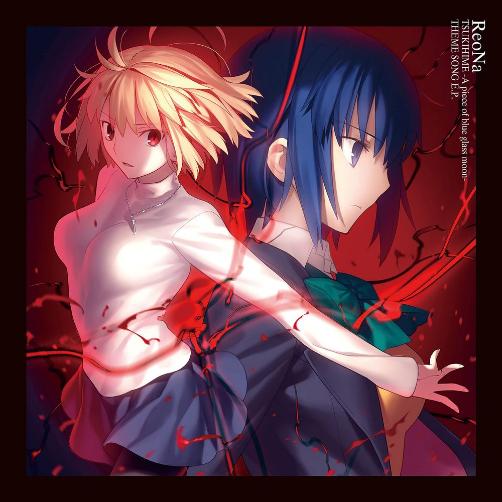 TSUKIHIME -A piece of blue glass moon- THEME SONG E.P. / ReoNa [Limited Edition]