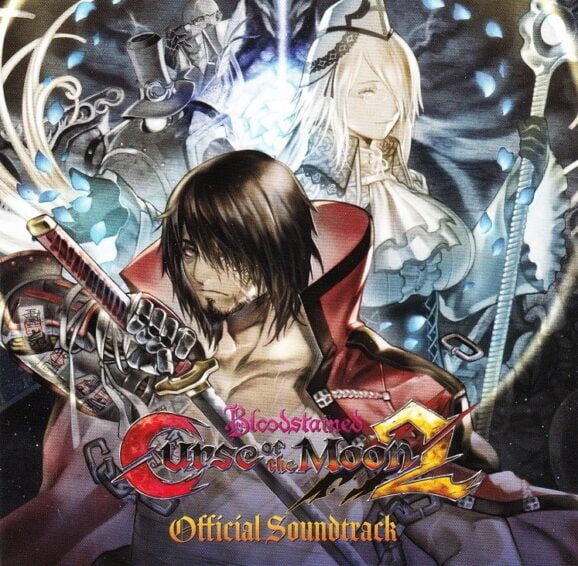 Bloodstained: Curse of the Moon 2 Official Soundtrack