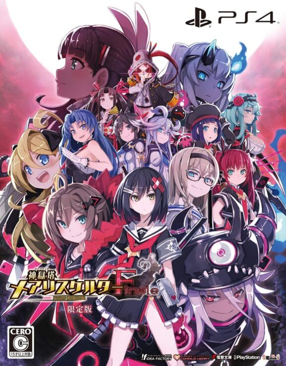 Kangokutou Mary-Skelter Finale Limited Edition Bonus Final Music Collection / Series Music Collection